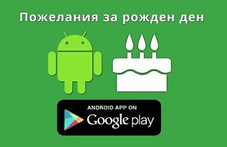 приложение для андроид в которых можно зарабатывать